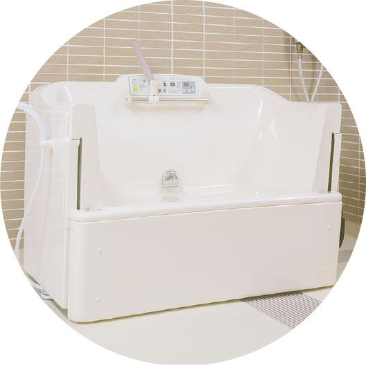 写真:座位式浴槽